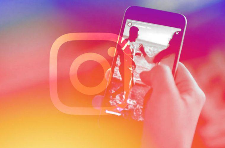instagram stories e o seu ecommerce